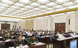 四川省消防工作电视电话会议