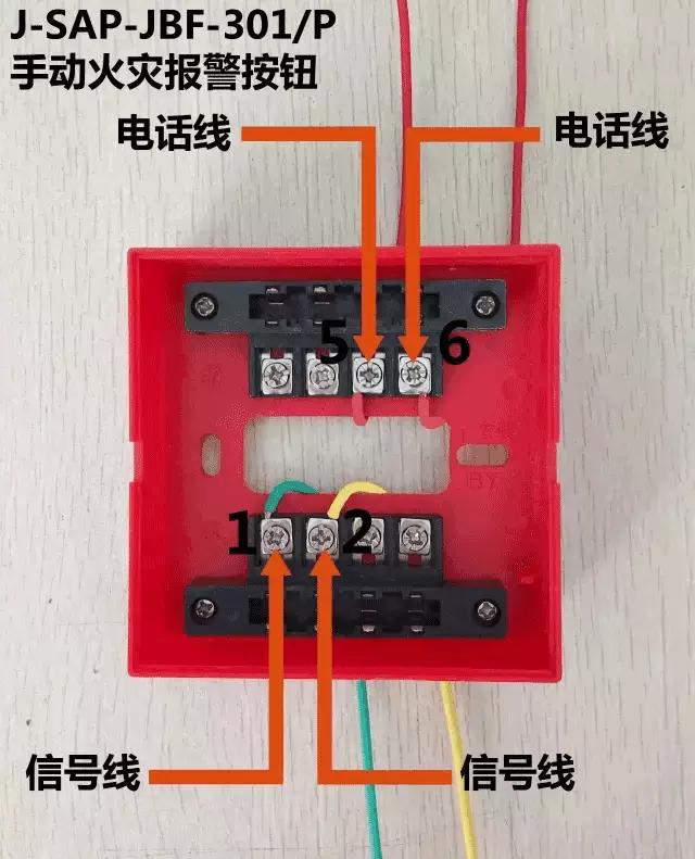 北大青鸟9种升级设备接线图