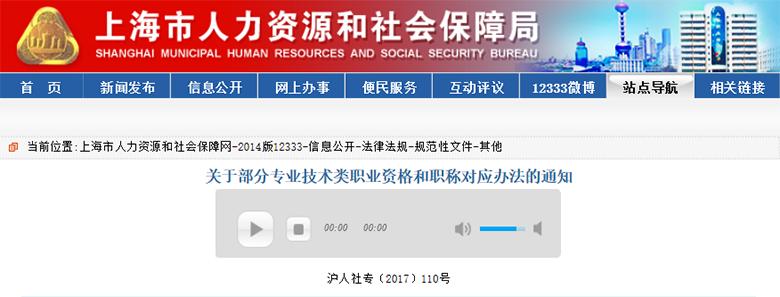 上海消防工程师证培训学校图片
