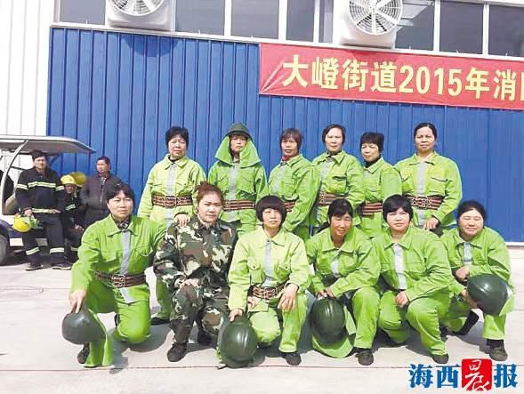 女子消防队
