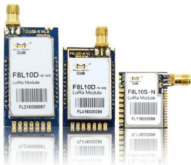 NB-IoT/LoRa物联网无线通信