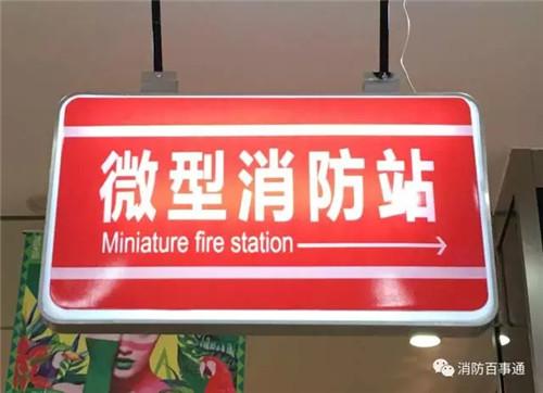 10年后的消防行业