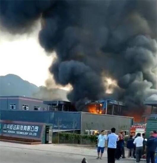四川宜宾一工业园区发生爆燃事故