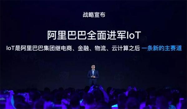 运营商物联网迎来重磅挑战者 阿里与中国铁塔建全国性LoRa网络
