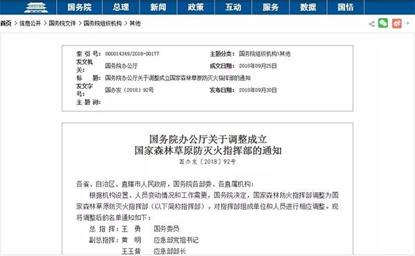 北京消防施工公司