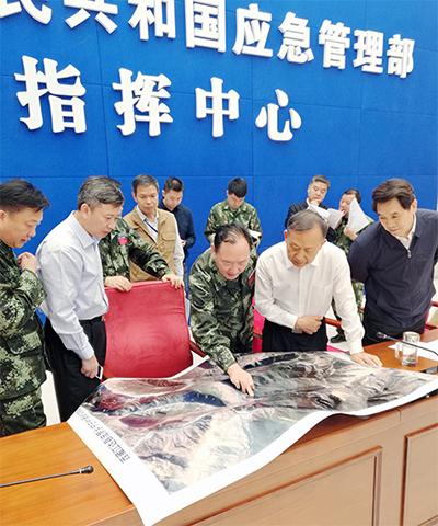 应急管理部对西藏江达县金沙江堰塞湖启动应急响应