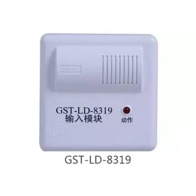 TS6913开关输入模块