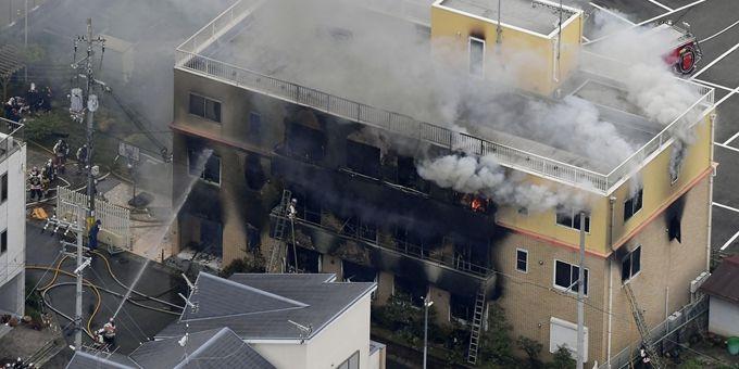 """日本""""京都动画""""第一工作室纵火事件"""