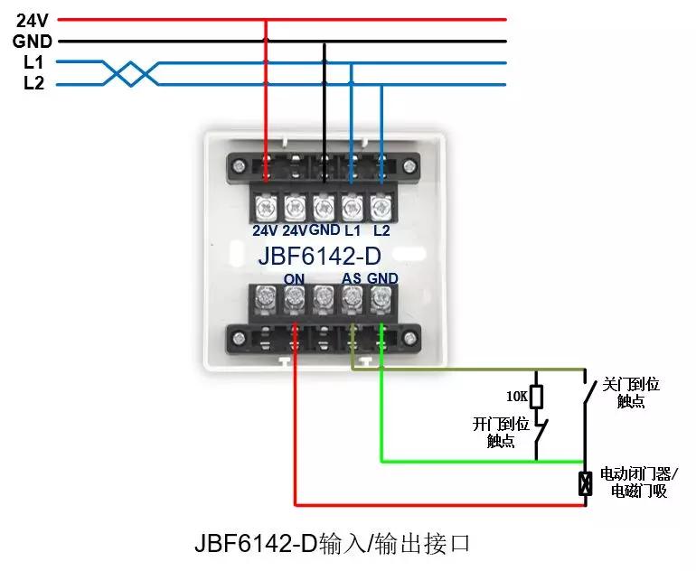 JBF6142-D
