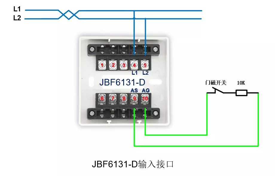 JBF6131-D