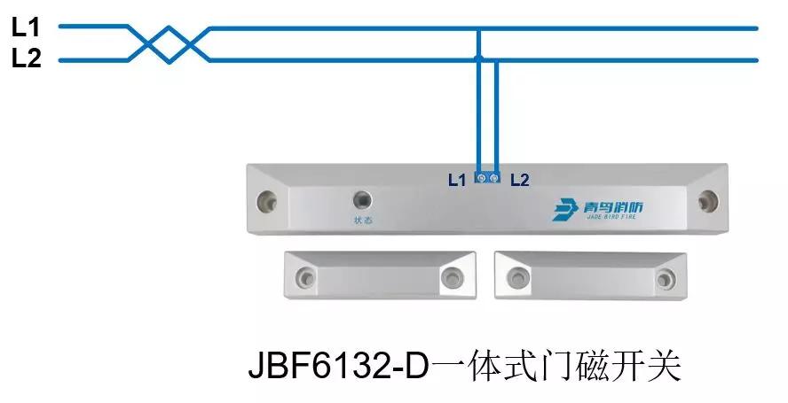 JBF6132-D