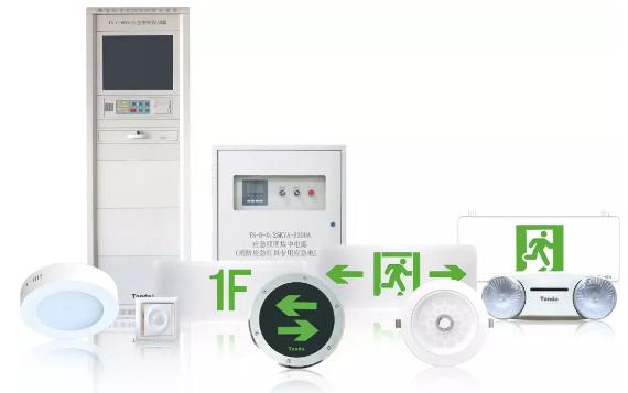泰和安应急照明和疏散指示系统产品