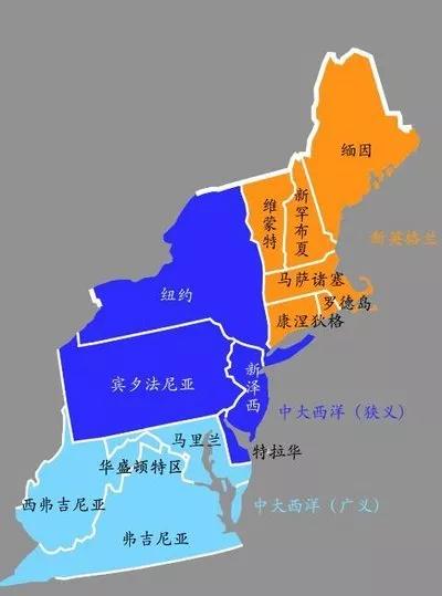 新英格兰地区