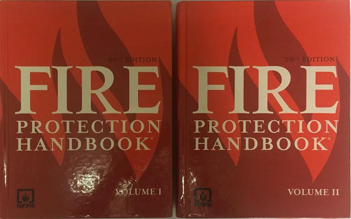 《消防手册》第20版