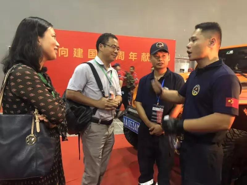 广州消防展