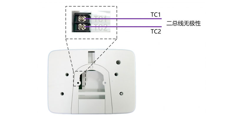LD128E(T)-C、LD128E(T)-D火灾显示盘接线