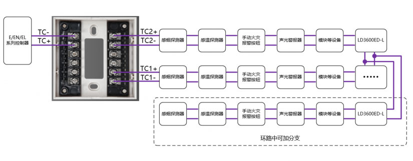 LD6806ED-L中继模块接线