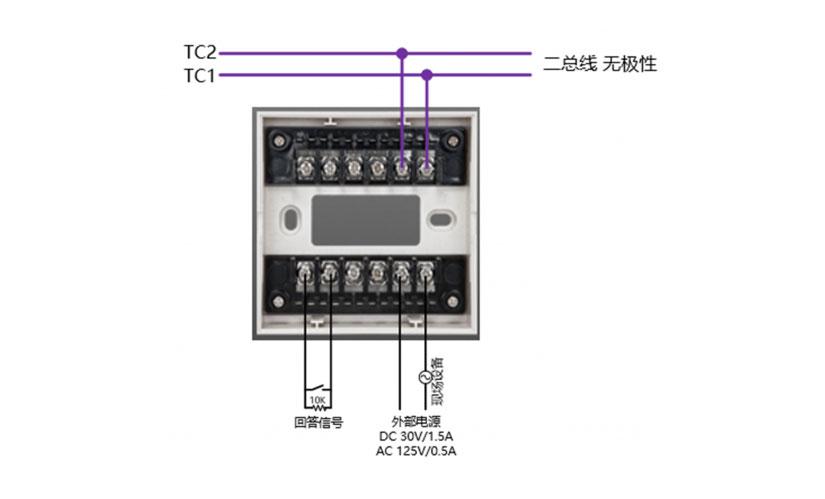LD6801ED-1输入/输出模块接线