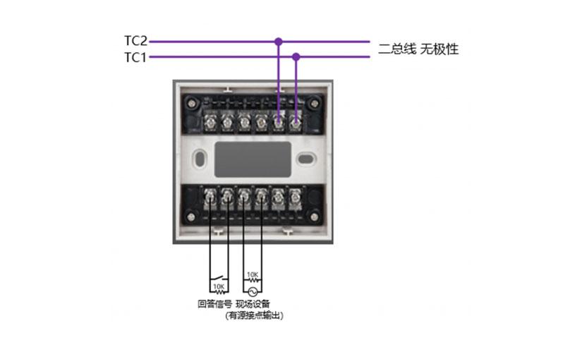 LD6800ET-1输入/输出模块接线