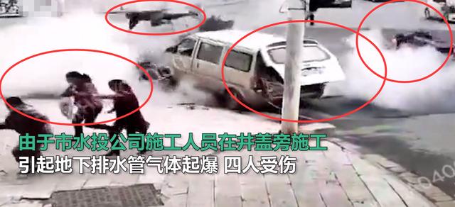 武汉一路面发生爆炸