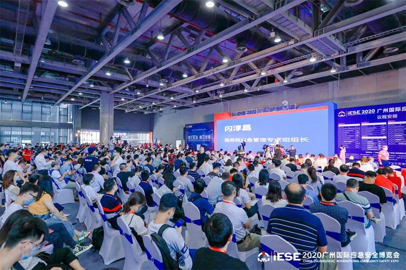 2021广州国际应急展将于6月16-18日在保利世贸博览中心隆重举行