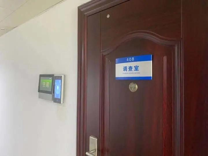 临平市场监管局调查室