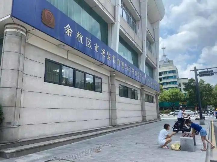 临平市场监管局对迅驰雅马哈陈某某和寿某某的笔录
