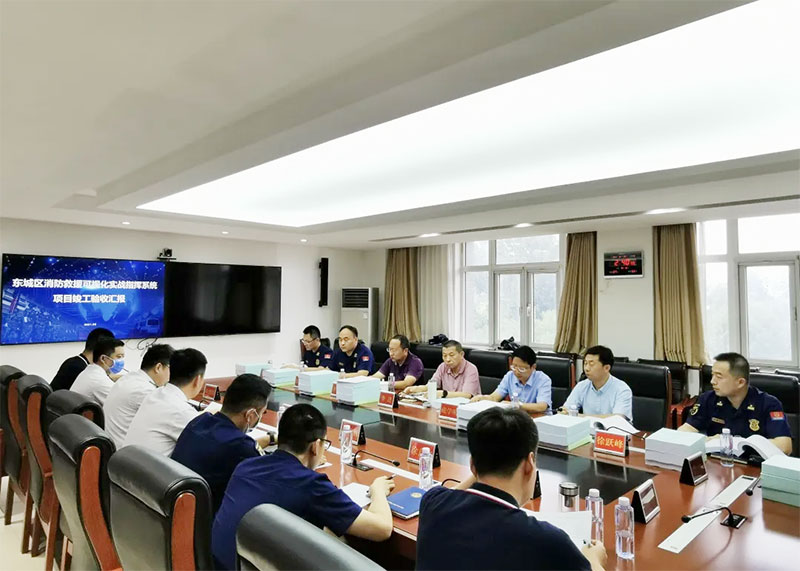 辰安天泽助力北京东城支队打造新一代支队级实战指挥支撑体系